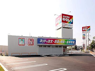 カメラのキタムラ 和泉中央店