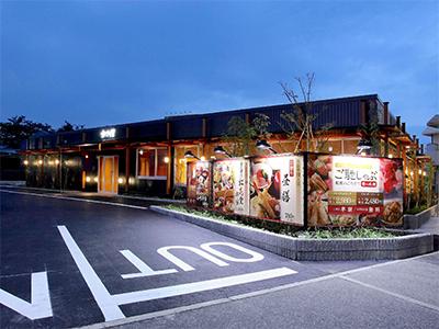 かごの屋 川西多田桜木店