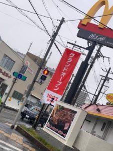 マクドナルド八尾宮町店オープン。